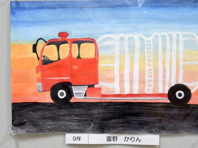 The Hikarigaoka Fire Department Award Ceremony